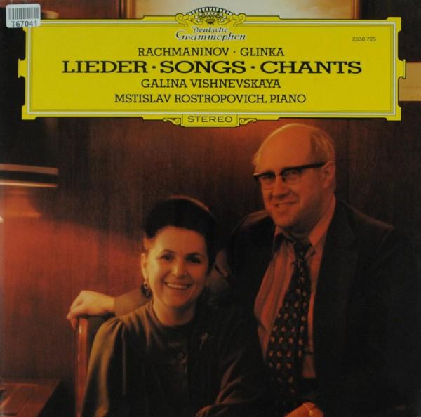 Sergei Vasilyevich Rachmaninoff • Mikhail I: Lieder•Songs•Chants