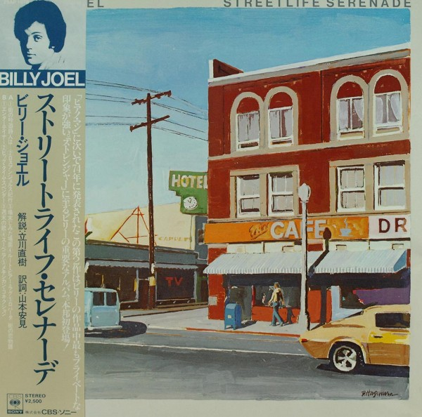 Billy Joel: Streetlife Serenade