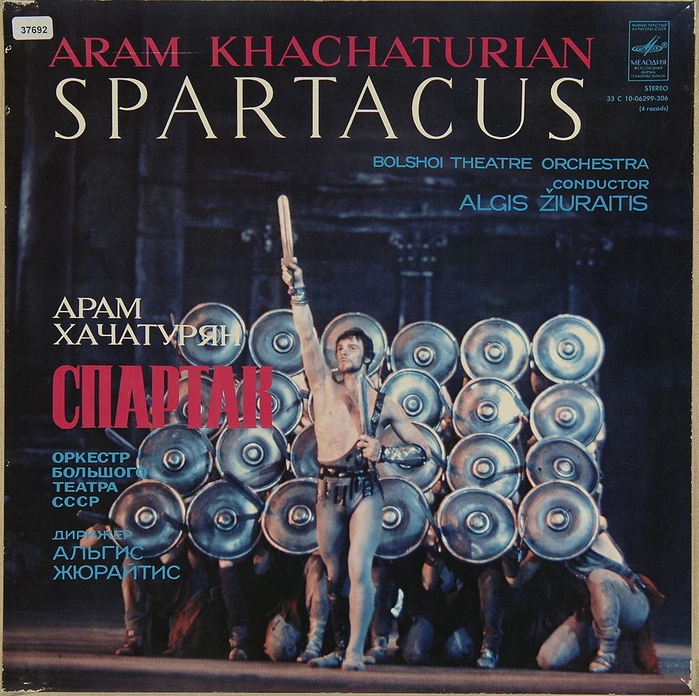 khachaturian spartacus balletmusik klassik gebrauchte lps und cds kaufen. Black Bedroom Furniture Sets. Home Design Ideas
